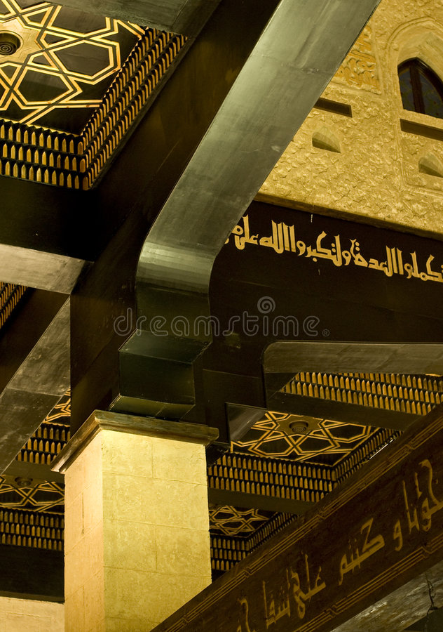 Egyptian Mosque Interiors Stock Image