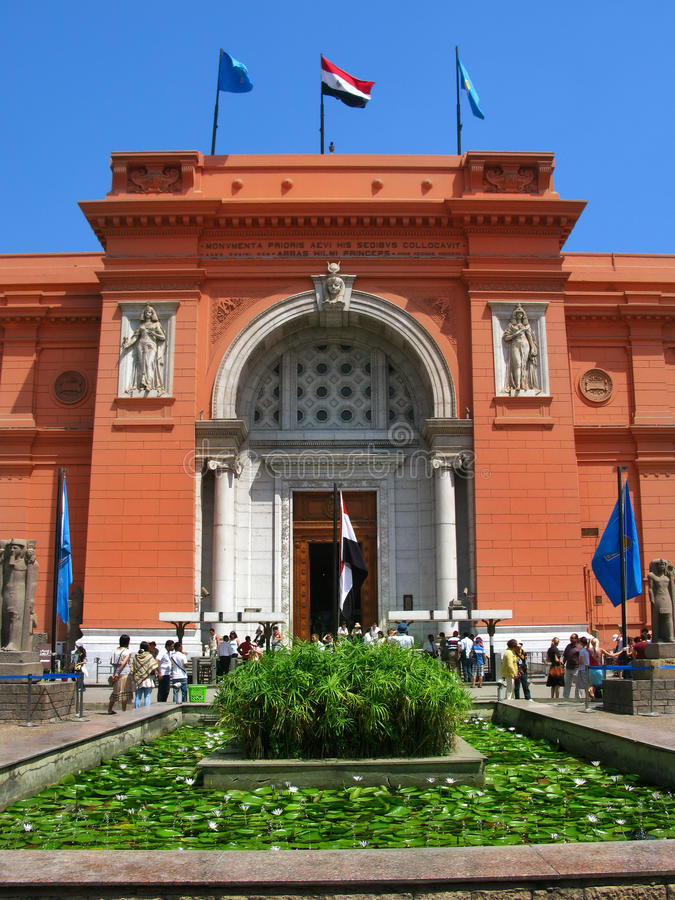 Egyptian Museum in Tahrir Sq, Cairo. Egyptian Museum in front of Tahrir Square, in Cairo, Egypt royalty free stock image