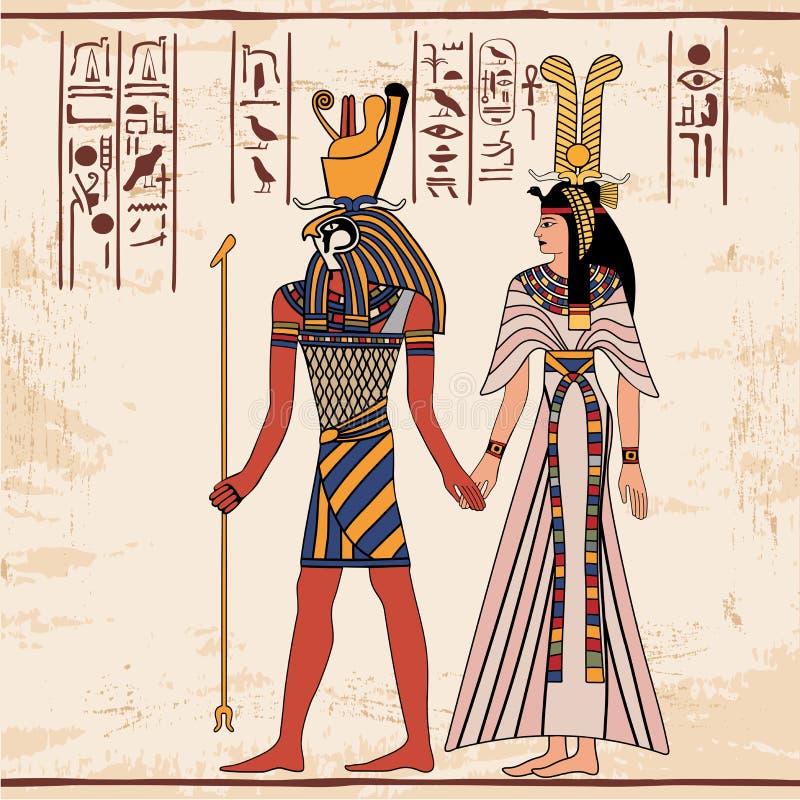 Egyptian national drawing. vector illustration