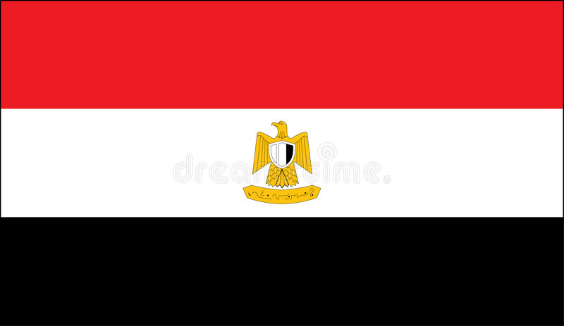 Egyptian national flag royalty free illustration