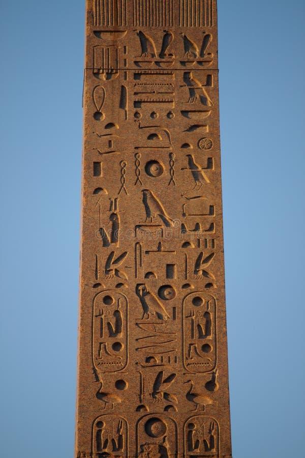 Egyptian obelisk in Popolo Square, Rome stock photo