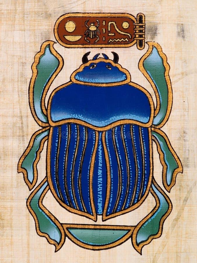 Egyptian papyrus royalty free illustration