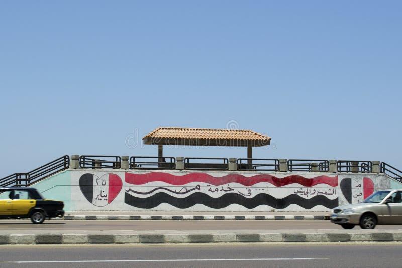 Download Egyptian Revolution's Graffiti Editorial Stock Image - Image: 20339274