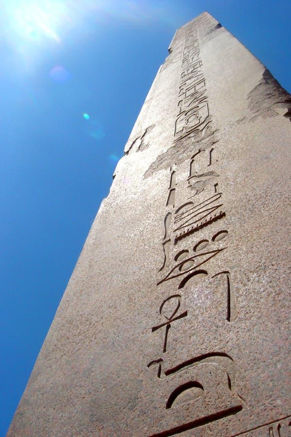 Egyptian stele with ancient hieroglyphs stock photos