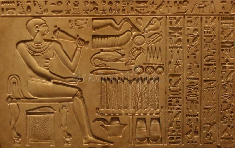 Egyptian Tablet royalty free stock image