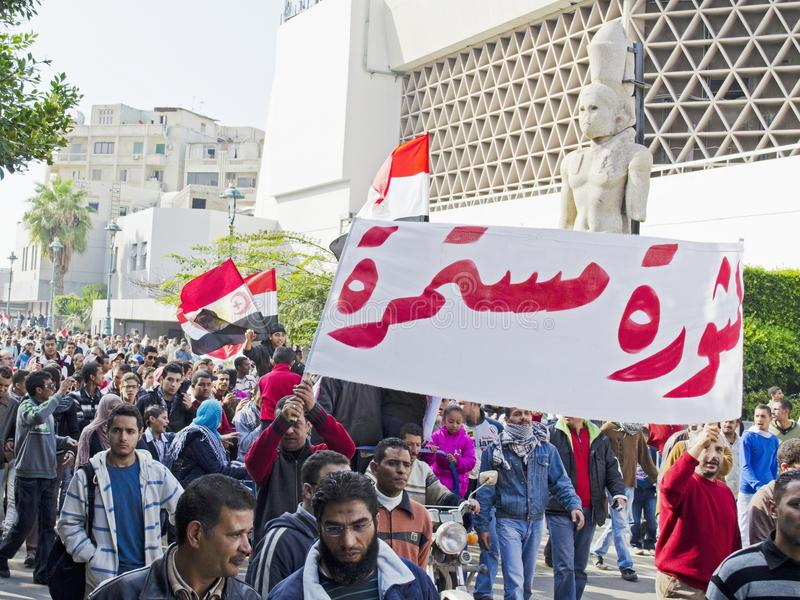 Egyptians Demonstrating Against Military Rule Editorial Stock Image