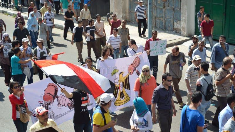 Egyptians demonstrators calling for reform