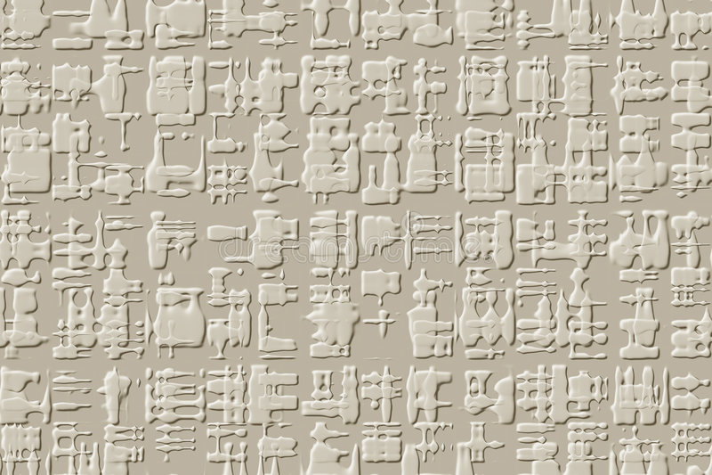 Egyptien de fond illustration de vecteur