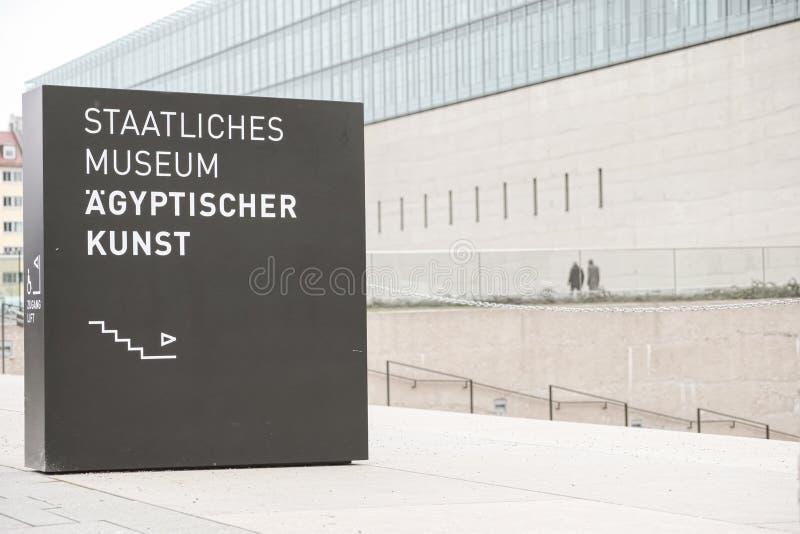 Egyptisch Art State Museum Munich royalty-vrije stock foto's