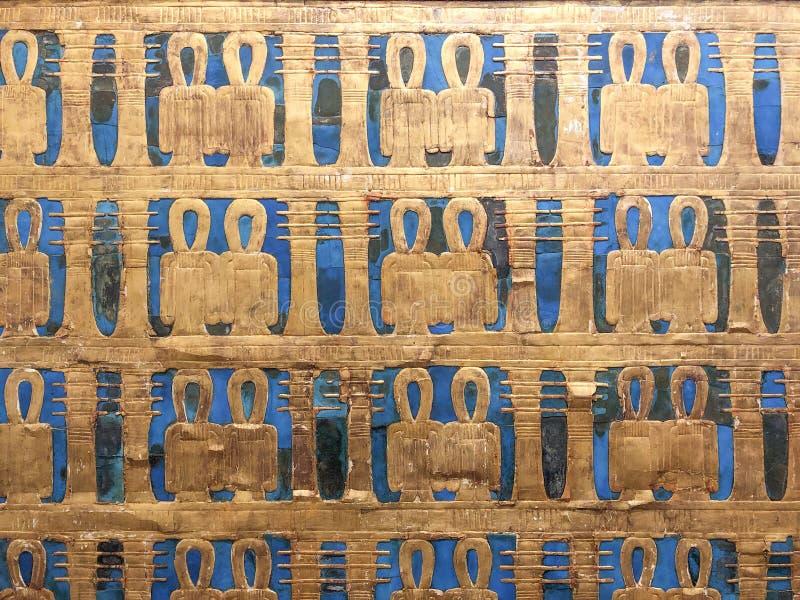 Egyptisch moza?ek royalty-vrije stock foto's