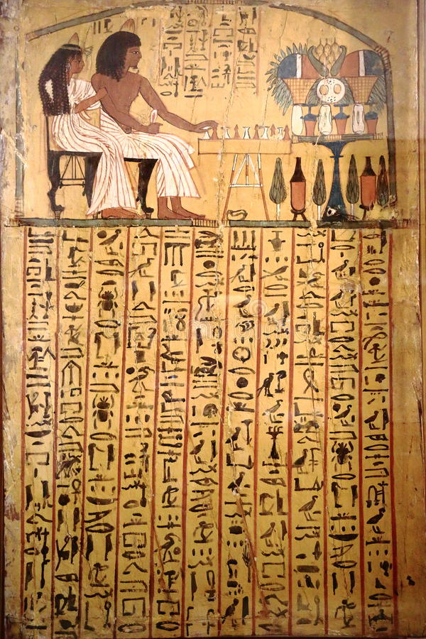 Egyptisch museum stock foto