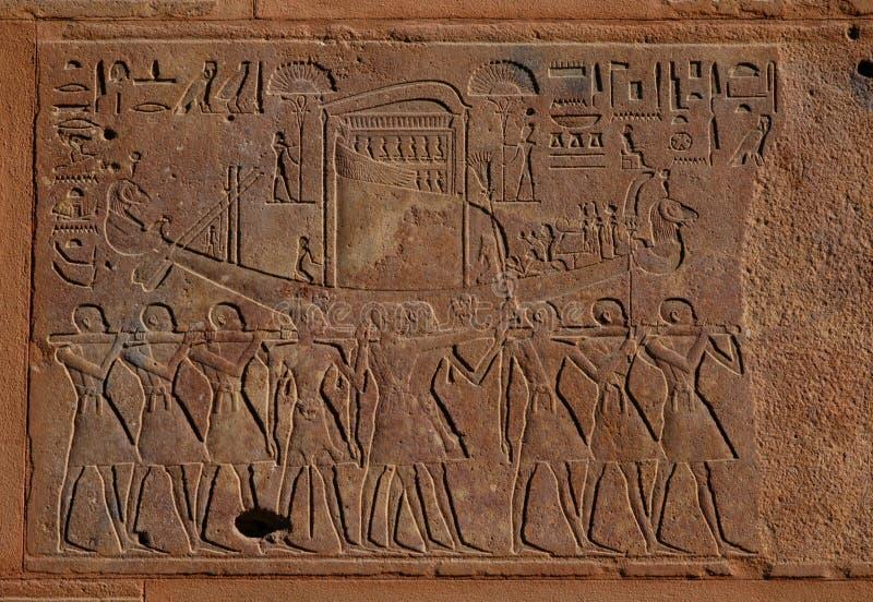 Egyptische BegrafenisBoot royalty-vrije stock afbeeldingen