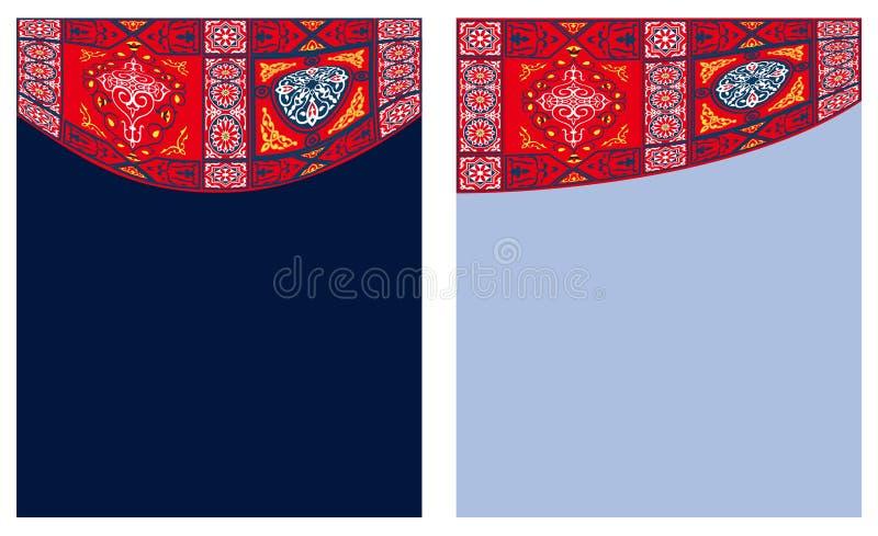 Egyptische het stof-Gordijn van de Tent Stijl 3 royalty-vrije illustratie