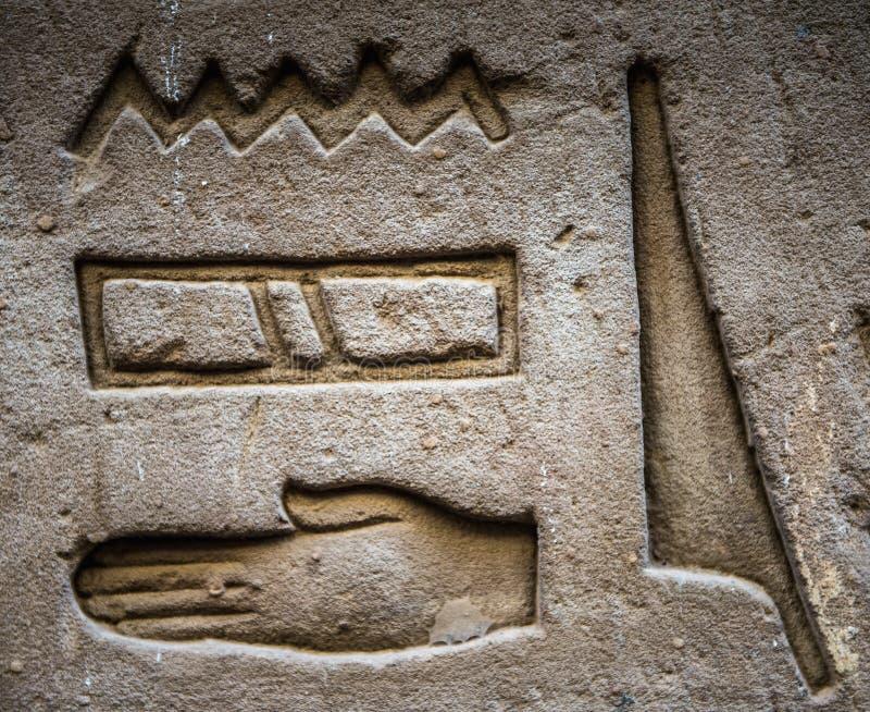 Egyptische Hiërogliefen royalty-vrije stock afbeeldingen
