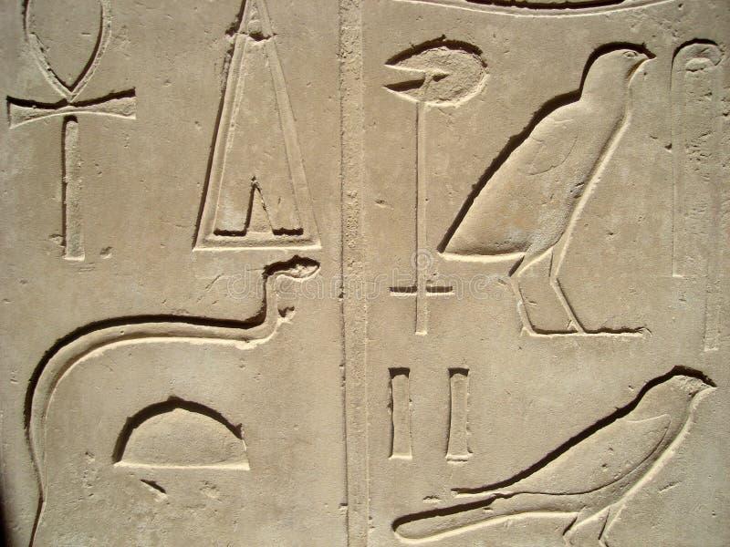 Egyptische hiërogliefen in Luxor royalty-vrije stock afbeeldingen