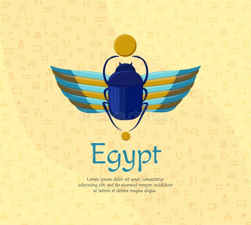 Egyptische insect-kever met vleugels Symboliek van oud Egypte Scarabeuskever Idool - Mestkeverinsect stock illustratie