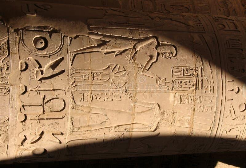 Egyptische kolom royalty-vrije stock afbeelding