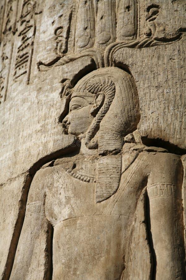 Egyptische koning stock fotografie