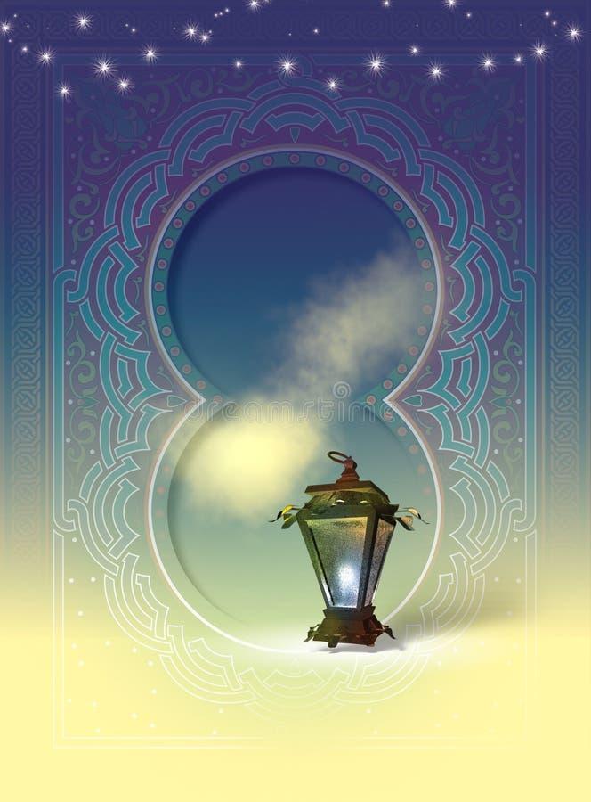 Egyptische Lantaarn vector illustratie