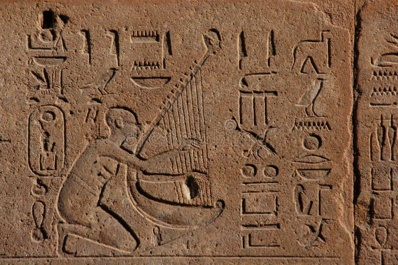 Egyptische Musicus royalty-vrije stock fotografie