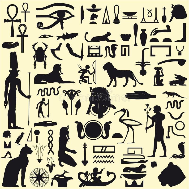 Egyptische Symbolen en Tekens vector illustratie