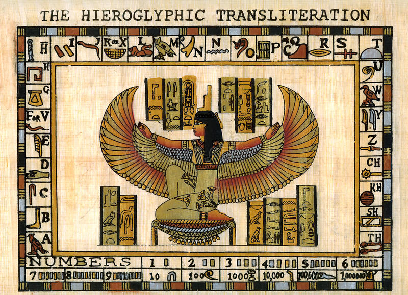 egyptisk gudinnapapyrus vektor illustrationer