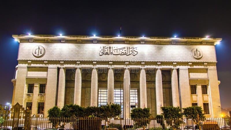 Egyptisk högre domstol av rättvisa royaltyfria foton