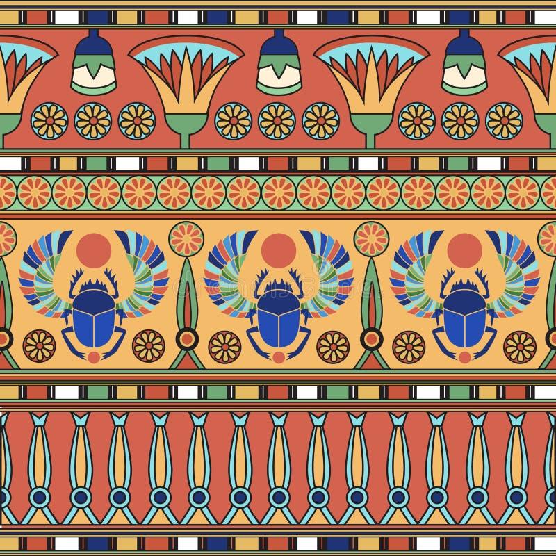egyptisk prydnad Uppsättning stock illustrationer