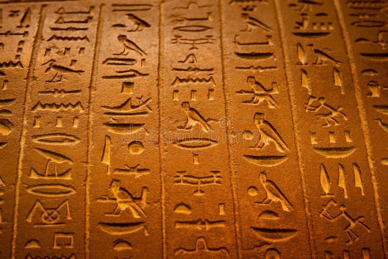 egyptisk stiltext royaltyfri bild