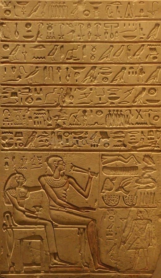 egyptisk tablet royaltyfria foton