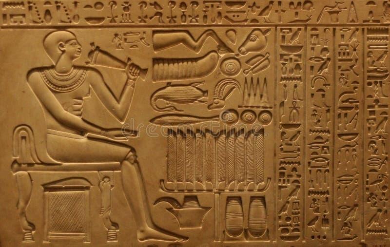 egyptisk tablet royaltyfri bild