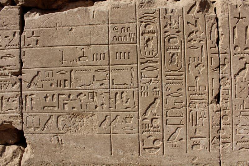 Egyptisk tempel komplexa Karnak, Luxor i Egypten Unesco-världsarv royaltyfria foton