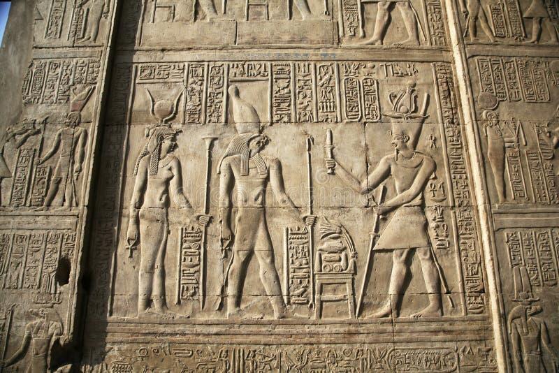 Egyptisk vägglättnad royaltyfri fotografi