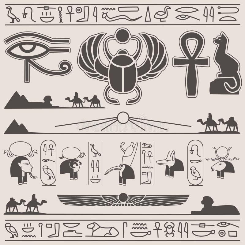 Egyptiska designbeståndsdelar vektor illustrationer