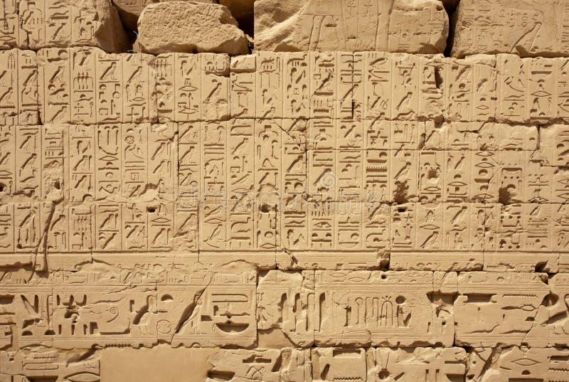 egyptiska hieroglyphs royaltyfria bilder