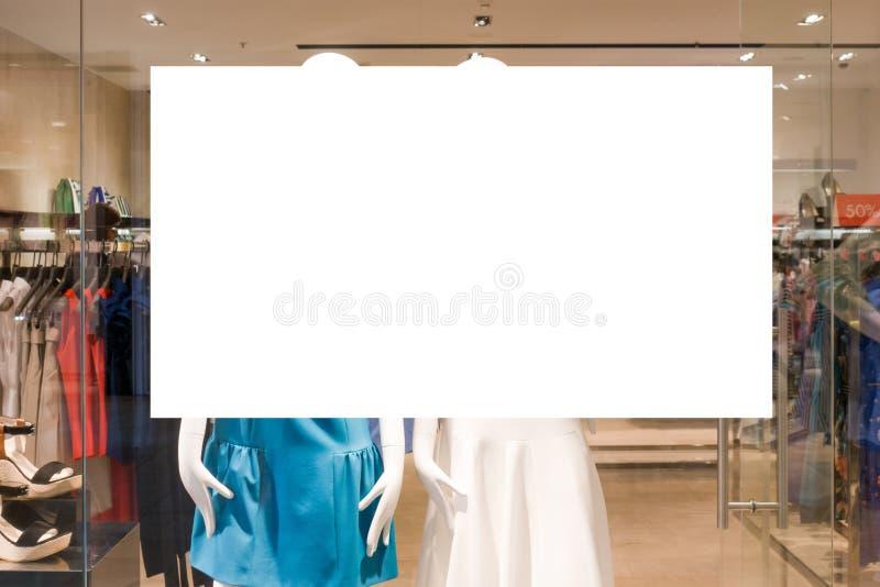 Egzamin próbny Up Wielki pusty sztandar w gablocie wystawowej sklep odzieżowy w zakupy centrum handlowym obrazy royalty free
