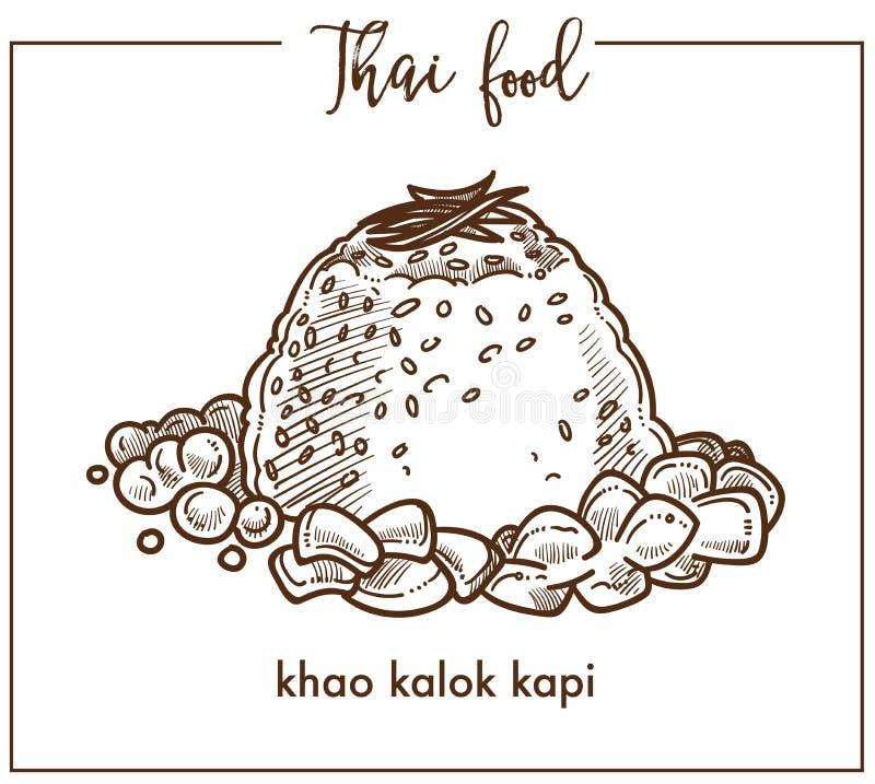Egzotyczny khao kalok kapi naczynie od Tajlandzkiego jedzenia ilustracja wektor