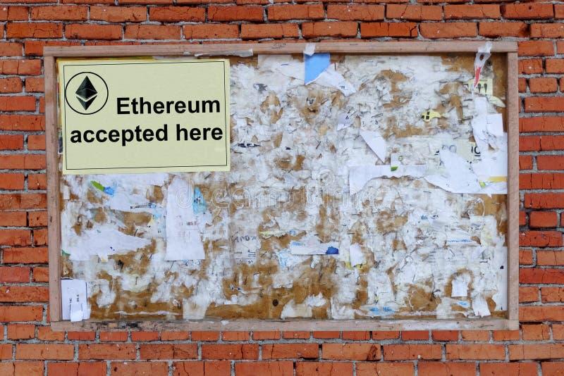 Ehtereum aceitou aqui fotografia de stock