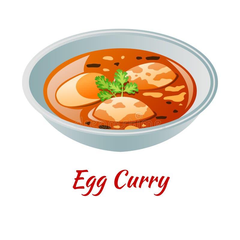 Ei Curry ist köstlich und berühmt Appetizer von Halal in farbigen Gradienten Design-Symbol lizenzfreie abbildung