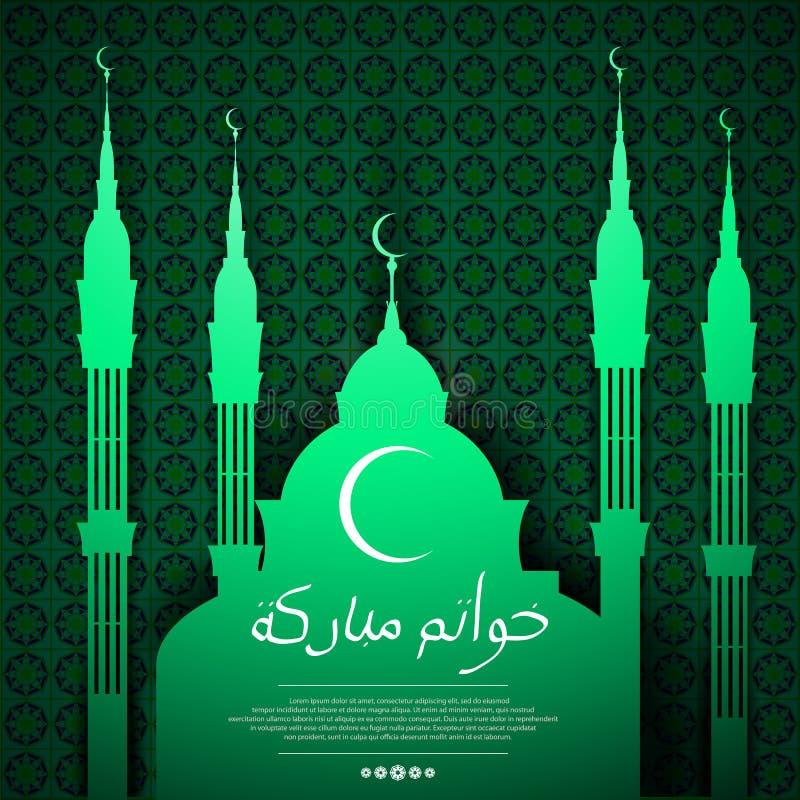 EID快速的背景的AlFitr宴餐与清真寺和月牙的 题字-保佑了后者天赖买丹月- Hatim 图库摄影