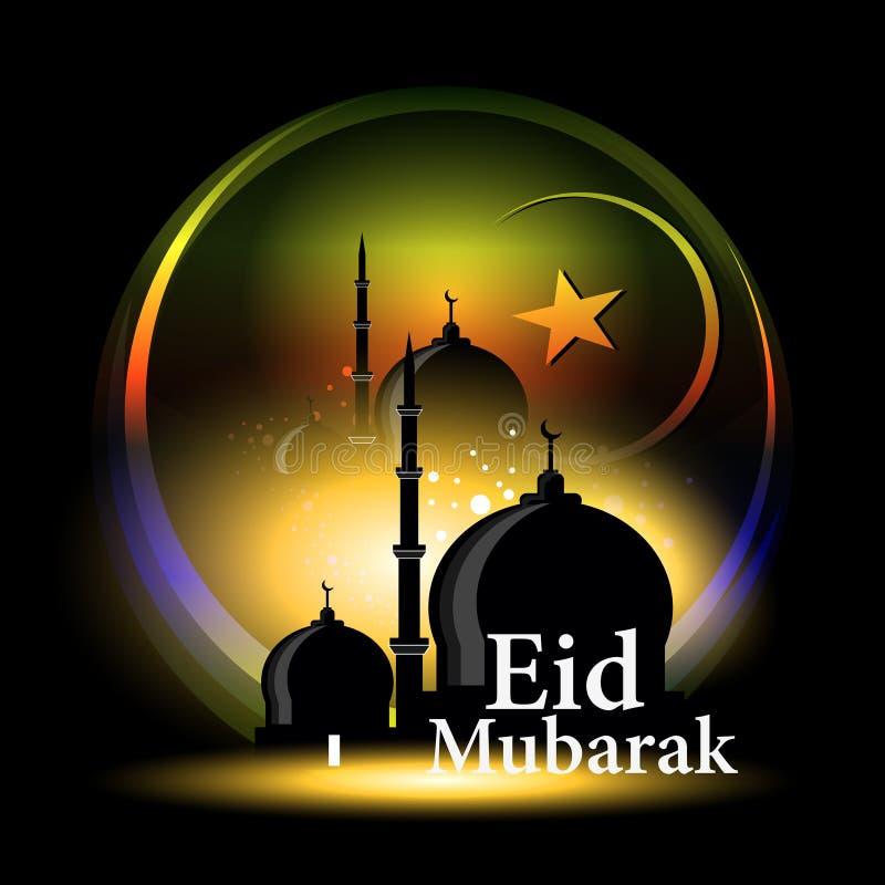 Eid的穆巴拉克抽象庆祝卡片设计 库存例证