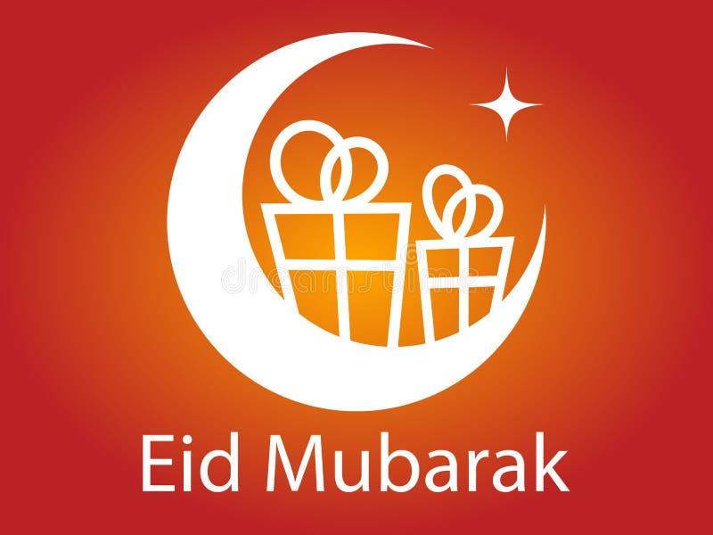 Eid穆巴拉克庆祝礼物月牙月亮 库存例证