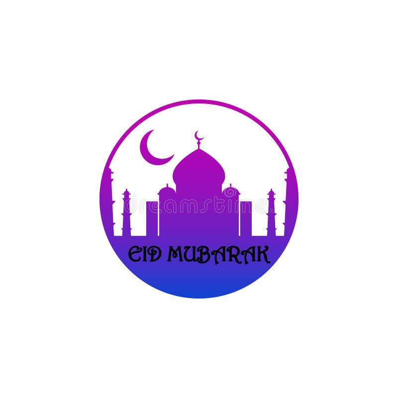 Eid穆巴拉克抽象nolan样式清真寺问候 库存例证