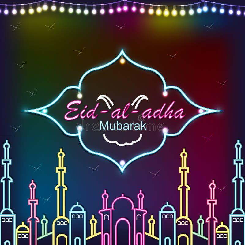 Eid穆巴拉克海报、横幅或者贺卡设计 抽象轻的背景的传染媒介例证与发光的霓虹 Eid Al 向量例证