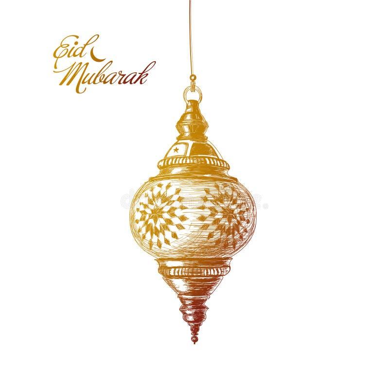 Eid穆巴拉克的例证 美丽的伊斯兰教和阿拉伯灯笼 向量例证