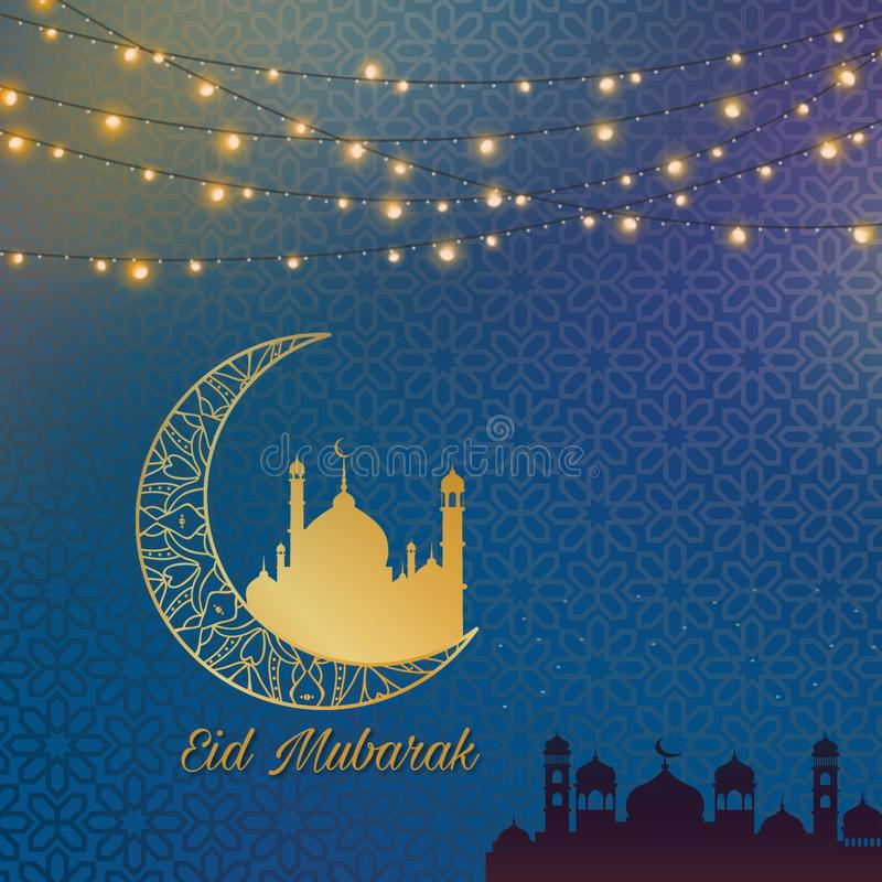 Eid穆巴拉克盖子卡片,从曲拱的拉长的清真寺夜视图 阿拉伯设计背景 手写的贺卡 ??Illustratio 库存例证