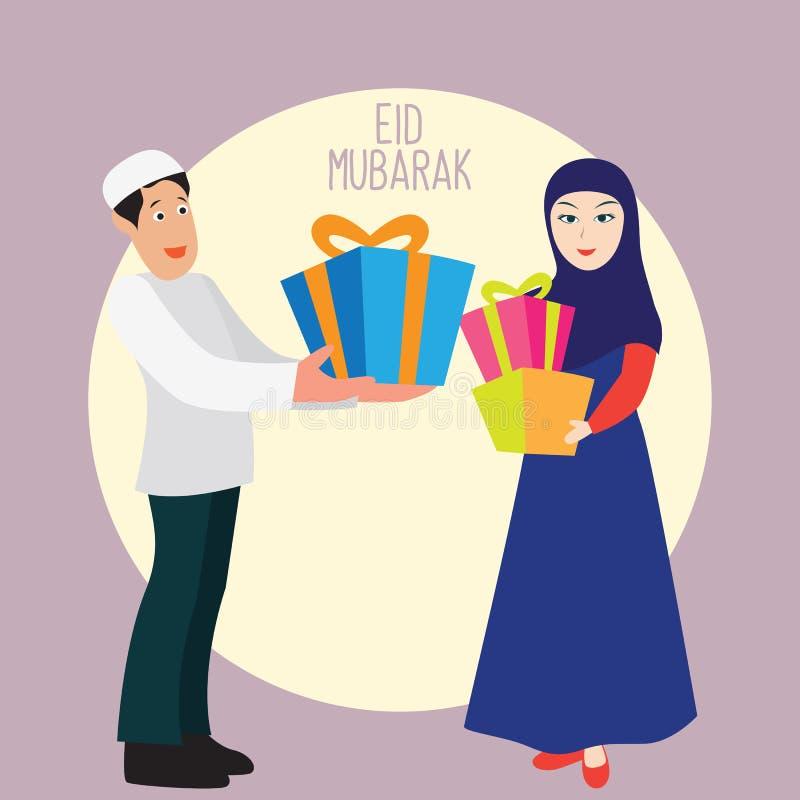 Eid穆巴拉克礼物为eid fitr假日伊斯兰教的假日 向量例证