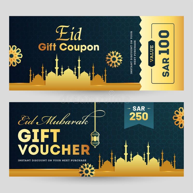 Eid穆巴拉克礼物卷发或证件前面和后面设计与金黄清真寺的装饰 库存例证