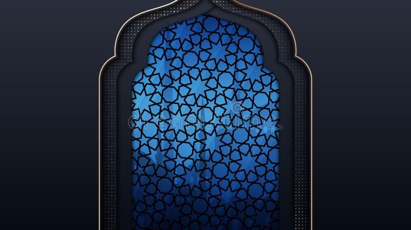 Eid穆巴拉克纸与清真寺剪影和几何伊斯兰教的装饰品的裁减背景 库存例证