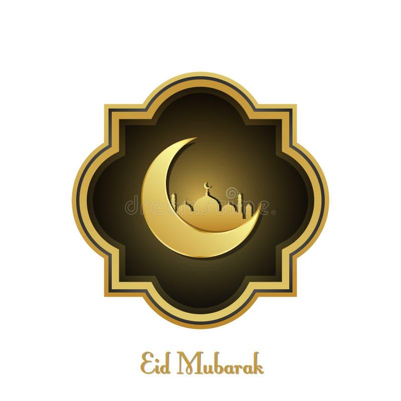 Eid穆巴拉克背景图象 与月亮和清真寺的金黄装饰框架在白色背景设置了 皇族释放例证